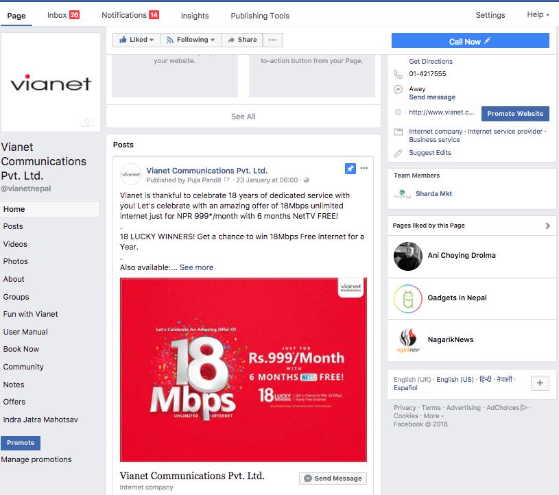 Vianet facebook page