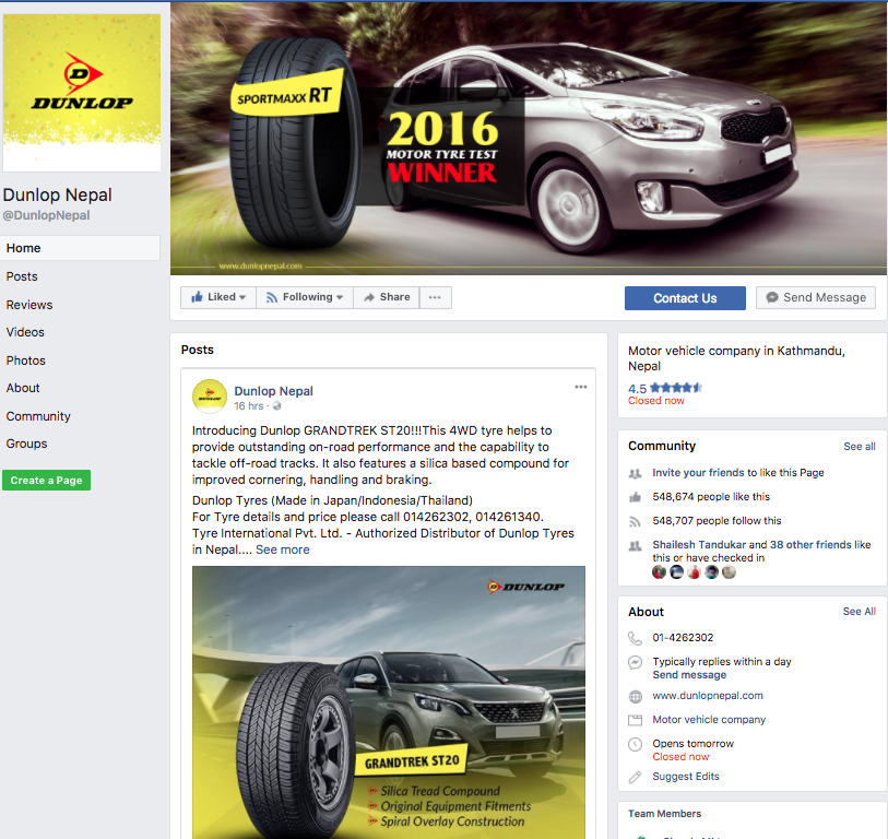 Dunlop nepal page management